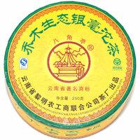 Шен Пуэр точа Лимин (2007 год)