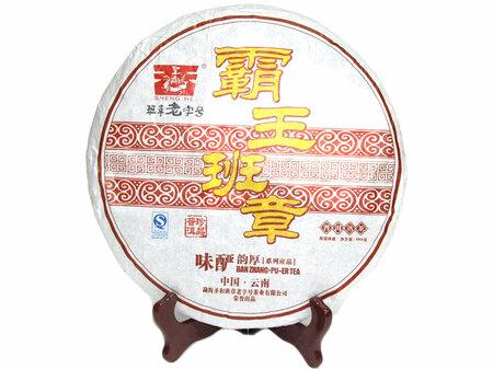 2011 Шу Пуэр Шэнгхе 888