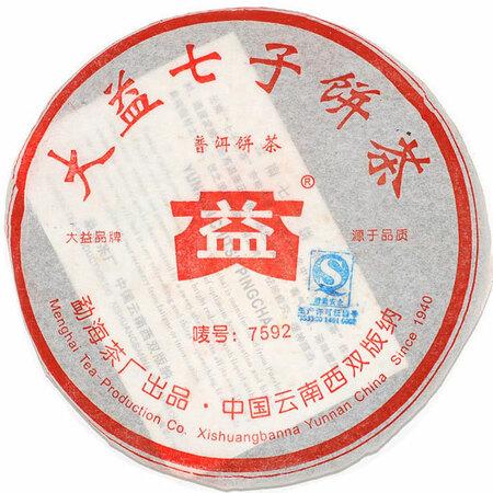 """Шу Пуэр """"7592"""" Мэнхай Даи (2005 год)"""
