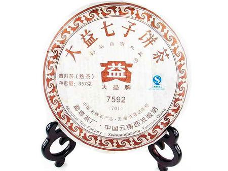 "2007 Шу Пуэр ""7592"" Мэнхай Да И"