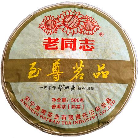 "Шу Пуэр ""Нефритовый кубок"" Хайвань (2008 год)"