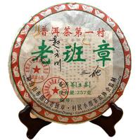 "Шен Пуэр ""Lao Ban Zhan"" (2008 год)"