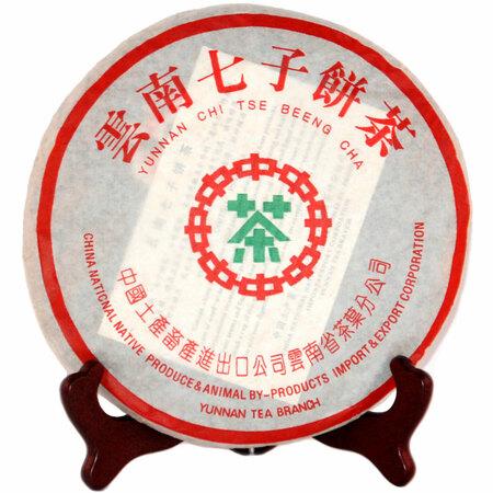 """Шу Пуэр """"7572"""" CNNP (2007 год)"""