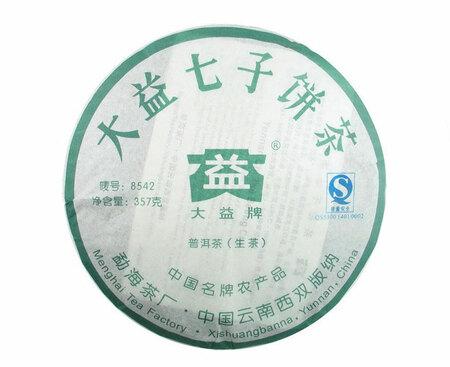 2007 Шен Пуэр Мэнхай 8542