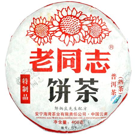 """2012 Шу Пуэр Хайвань """"Special"""""""