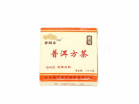 2005 Шу Пуэр Хайвань