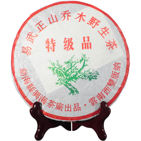 """Шу Пуэр """"Дикие деревья горы Иу"""" (2005 год)"""