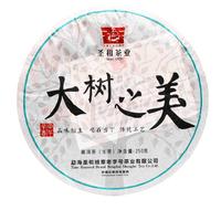 """Шен Пуэр """"Красота древнего дерева"""" Шэнгхе (2014 год)"""