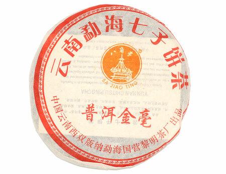2004 Шу Пуэр Лимин