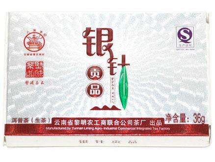 2011 Шен пуэр Лимин 36г