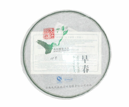 2012 Шен Пуэр Мэнку Му Е Чхун «Ранняя весна»