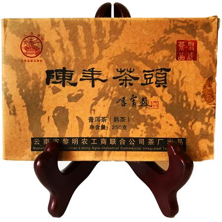 """Шу Пуэр """"Чайные головы"""" Лимин (2010 год)"""