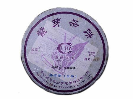"""2007 Шен Пуэр """"Пурпурный"""" Хайвань"""