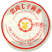 "Шен Пуэр ""Желтая марка"" CNNP (2005 год)"
