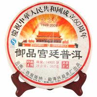 "Шу Пуэр ""Инь Хао Гунтин"" 2009 год."