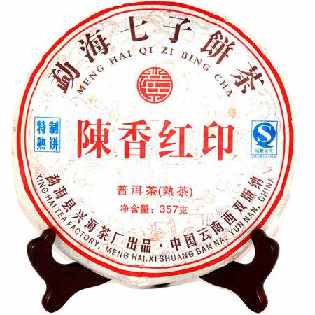 """Шу Пуэр """"Чэньсян"""" Синхай (2010 год)"""