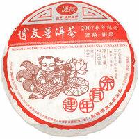 """Шу Пуэр """"Чхун Тье Ньян"""" Бою (2006 год)"""