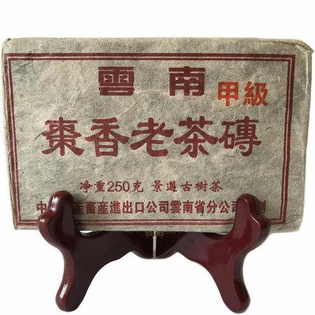 """Шу Пуэр """"Финиковое дерево"""" (2009 год)"""