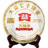"""Шу Пуэр """"7632"""" Мэнхай Даи (2012 год)"""