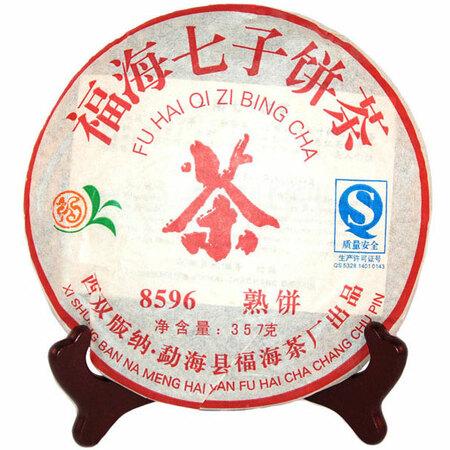 """Шу Пуэр """"8596"""" Фухай (2007 год)"""