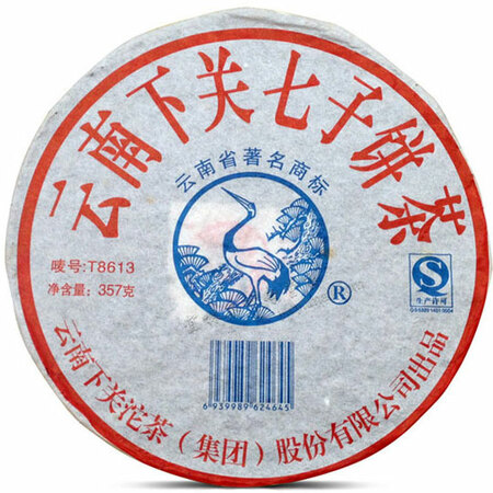 "Шен Пуэр ""8613"" Сягуань (2007 год)"
