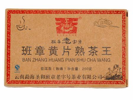 """2005 Шу Пуэр Шэнгхе """"Huangpian"""""""