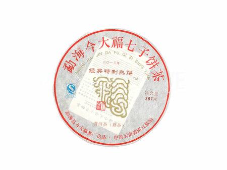2013 Шу Пуэр Тин Да Фу Ти Цзи