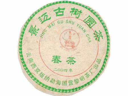2004 Шен Пуэр Лимин Jing Mai Gu Shu