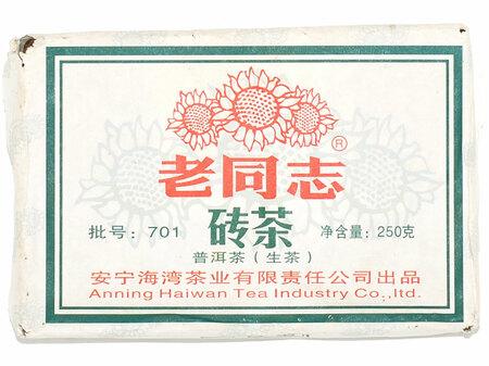 """2007 Шен Пуэр """"Старый товарищ"""" Хайвань"""