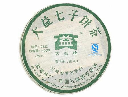 2009 Шен Пуэр 0622