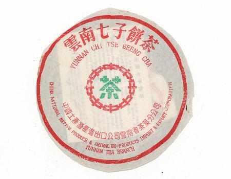 """2006 Шен Пуэр CNNP """"Зеленая марка"""""""