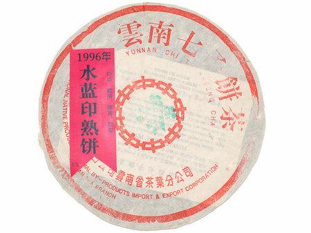 """1996 Шу Пуэр CNNP """"Зеленая марка"""""""