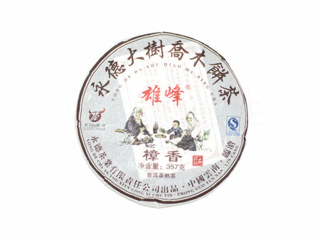 2008 Шу Пуэр Йонг Де блин 357 г