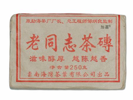 2003 Шу Пуэр Лао Шу