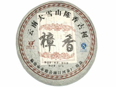 2010 Шу Пуэр Lincang