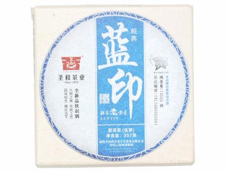 2016 Шен Пуэр Шэнгхе Дингхай 30г