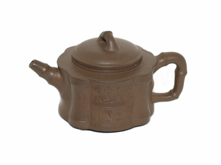Исинский чайник для Пуэра T206