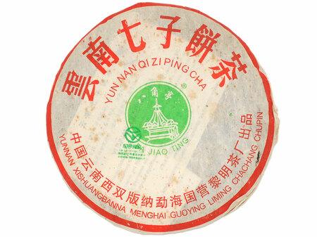2006 Шен Пуэр Лимин