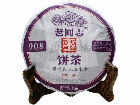 """2014 Шу Пуэр """"908"""" Хайвань"""
