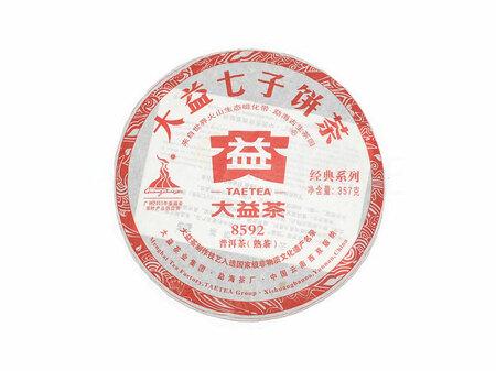 2010 Шу Пуэр 8592