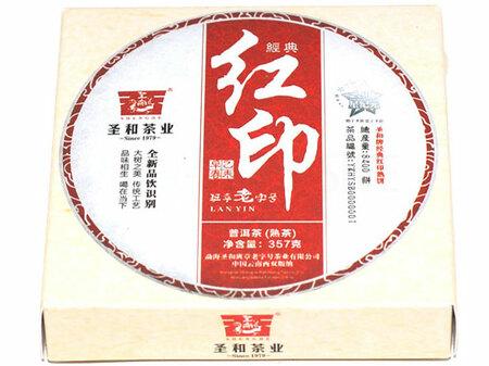 """2015 Шу Пуэр """"Красная марка"""" Шэнгхе"""
