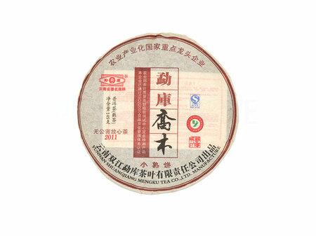 """2011 Шу Пуэр Мэнку """"Высокие деревья"""""""