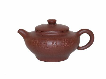 Исинский чайник для Пуэра # 301 200 мл.