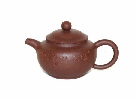 Исинский чайник для Пуэра T303