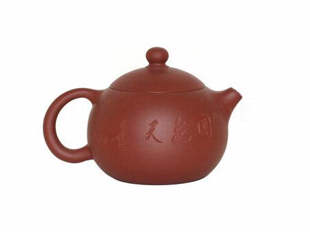 Исинский чайник для Пуэра T304