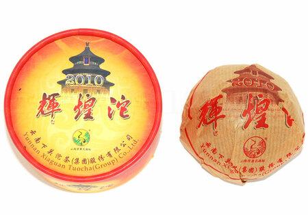 2010 Шен Пуэр Пагода