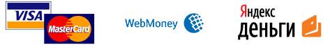 Оплата банковскими картами и платежными системами